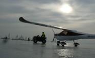 Samolot nalodzie